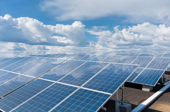 O que é geração distribuída de energia elétrica?