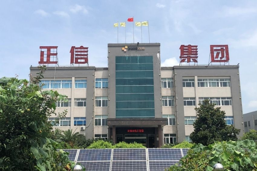 Mercado brasileiro fotovoltaico atrai mais investimentos
