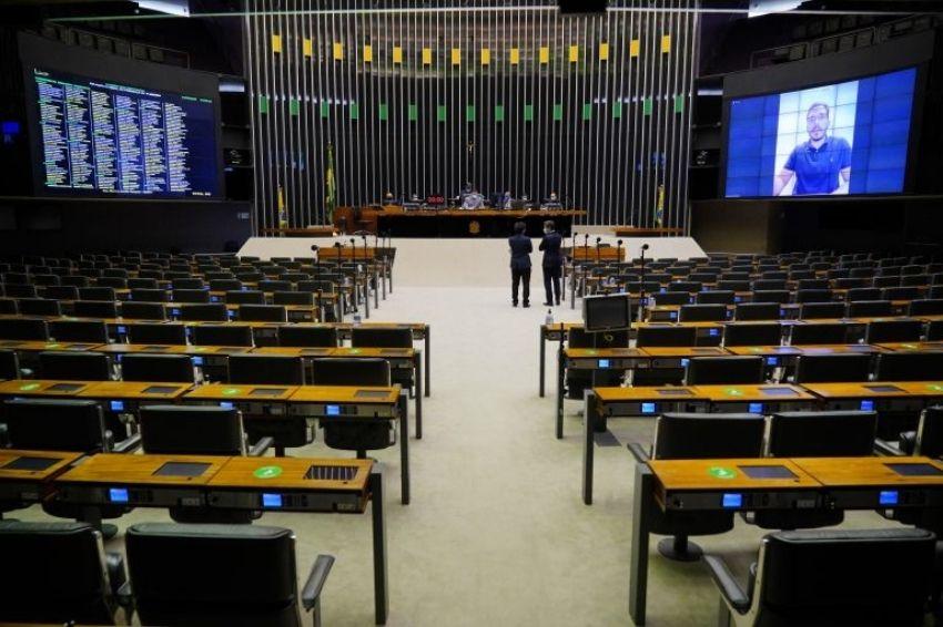 Reunião de líderes deve definir novo texto substitutivo do PL 5829