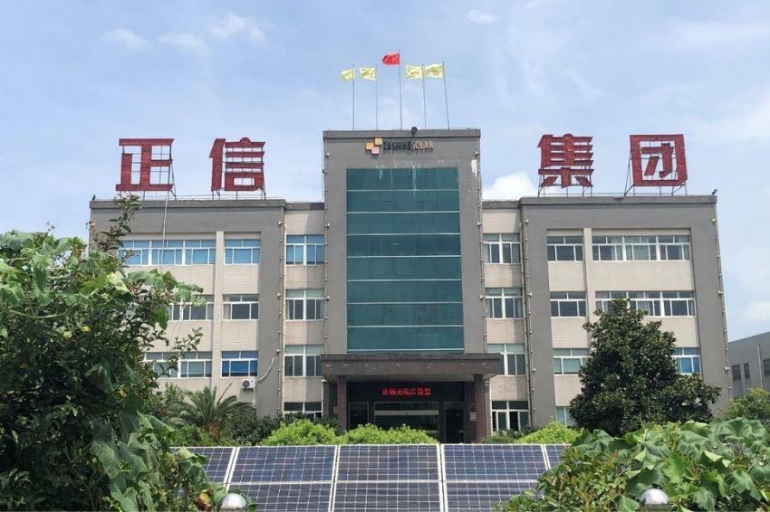 ZNShine Solar lança painéis de 585 W com tecnologia de grafeno